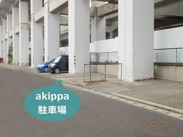 東幸町駐車場の写真