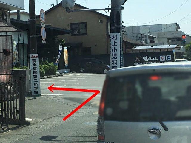 【道順1】大通りからこちらの角を曲がってください。