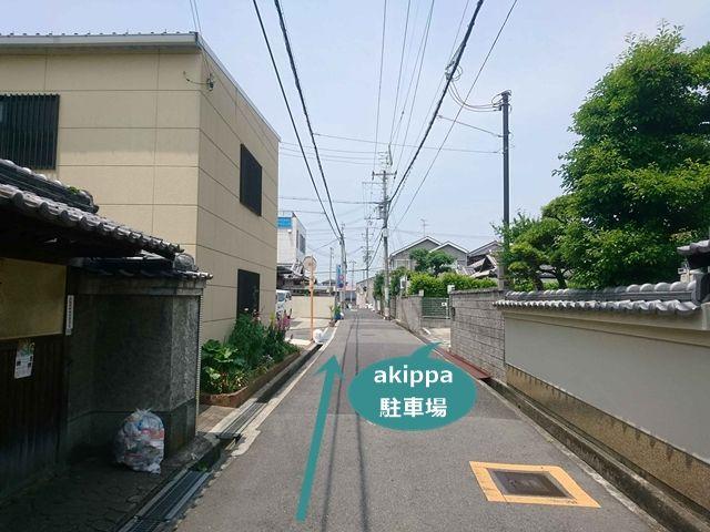 【道順4】右手に駐車場入口が見えてまいります。