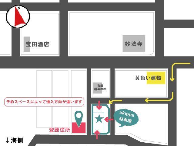 駐車場周辺の詳しい地図です。道順は黄色の矢印のとおりです。登録住所との位置関係もご参考ください。