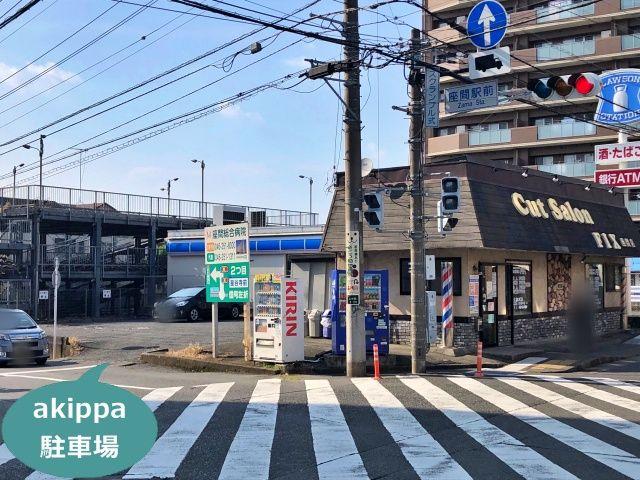 カットサロンFIX座間店駐車場【水〜日21:00~翌7:00】
