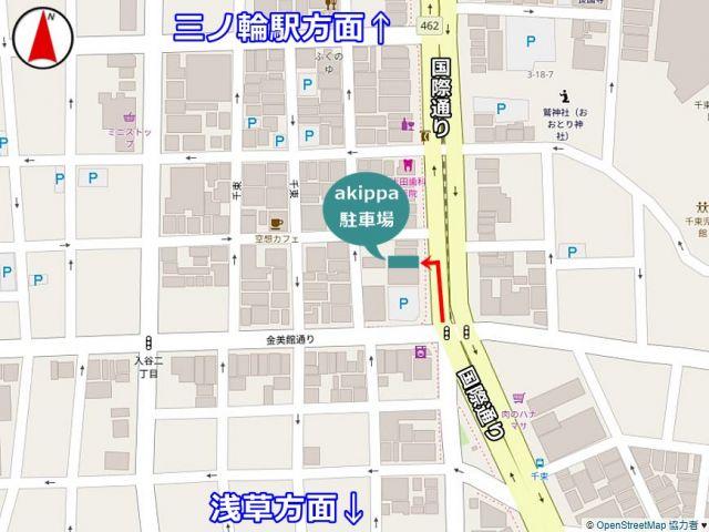駐車場周辺のマップです。ご確認くださいませ。