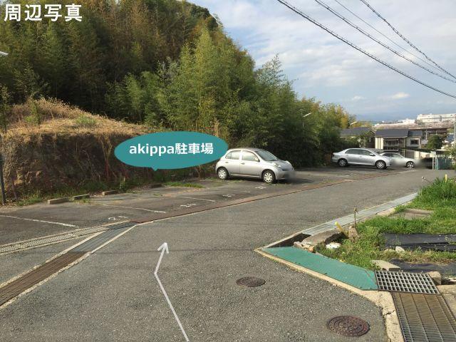 八幡市橋本栗ケ谷44-27 北ノ町第3駐車場の写真