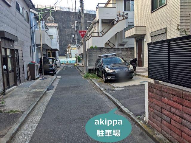 酒井宅akippa駐車場