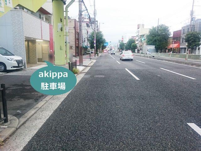 グランパシフィック寺田町東駐車場【バイク専用】の写真