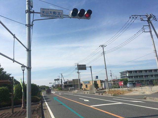 【道順1】「米山大橋(北)交差点」を「わらび整形外科医院」方面へ北に直進してください。