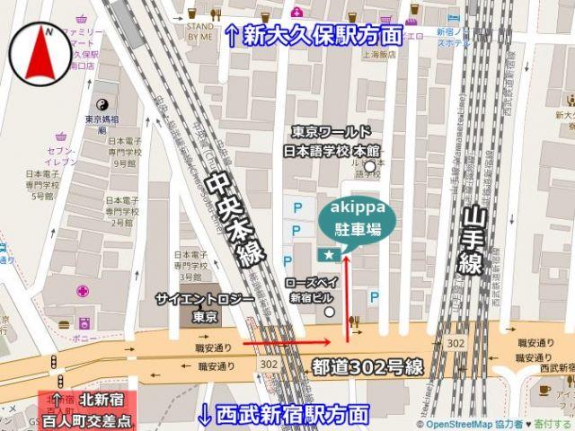 駐車場周辺の地図です。