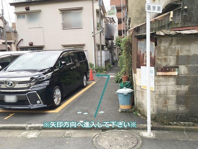 道路から見て、敷地内「奥」が駐車スペースとなります。