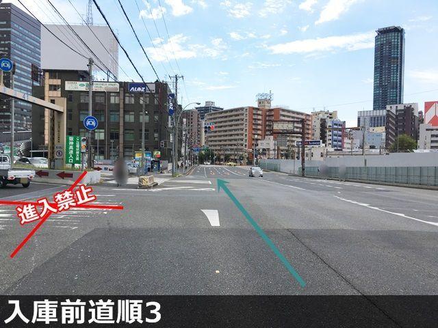 【入庫前道順3】左側に阪神高速の入口が見えてきますが進入しないようご注意ください。