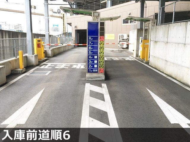 【入庫前道順6】バーの手前で一時停車してください。