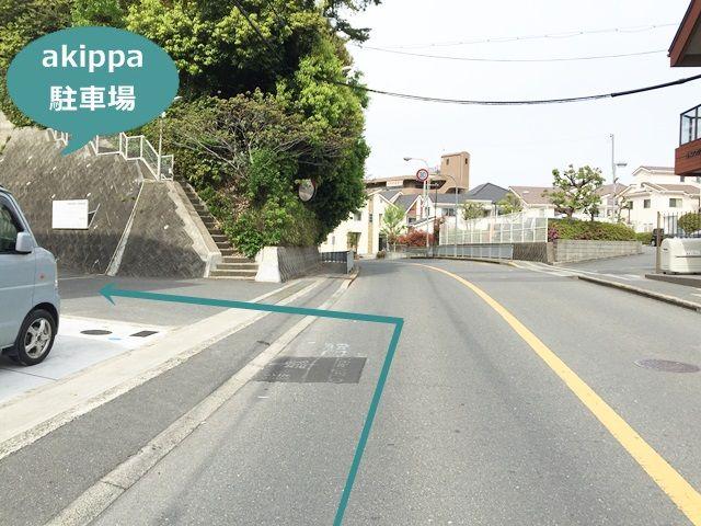 伊射奈岐神社駐車場の写真