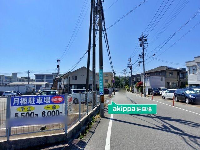 片山産業第一駐車場の写真
