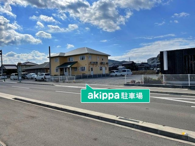 【予約制】akippa 大塚駐車場 image