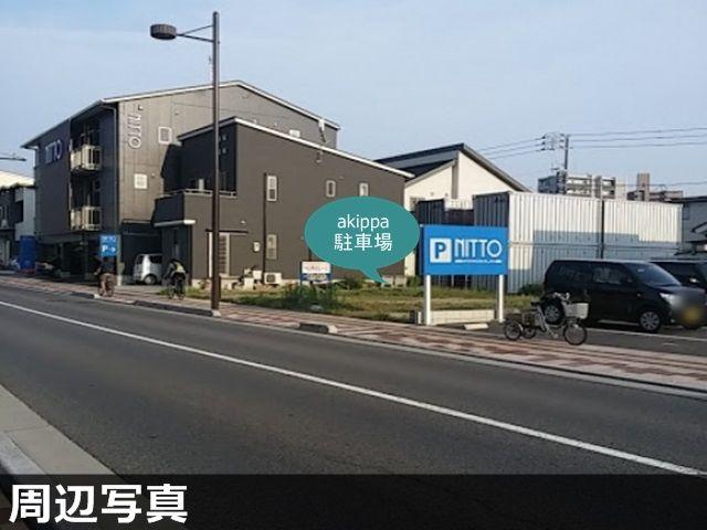 【予約制】akippa 広島市南区段原日出2丁目2 駐車場(2)の写真URL1