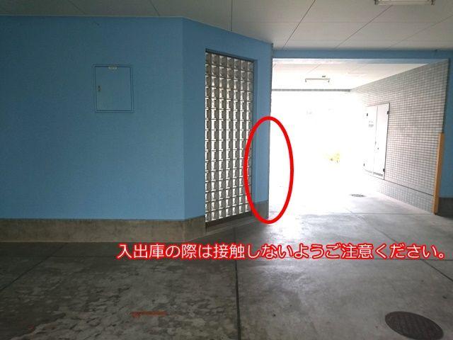 入出庫の際は接触しないようご注意ください。