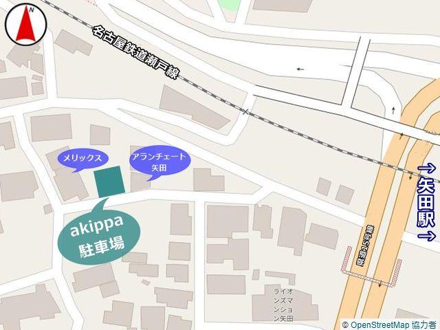駐車場周辺のマップです。ご確認ください。