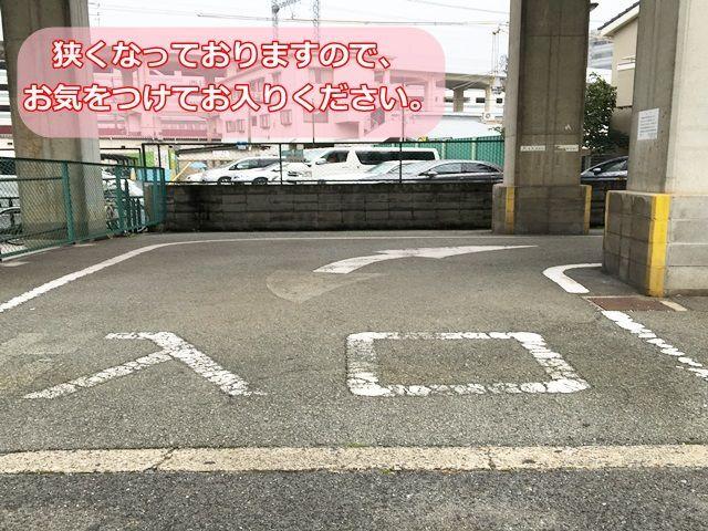 3.大きく入口と書かれております