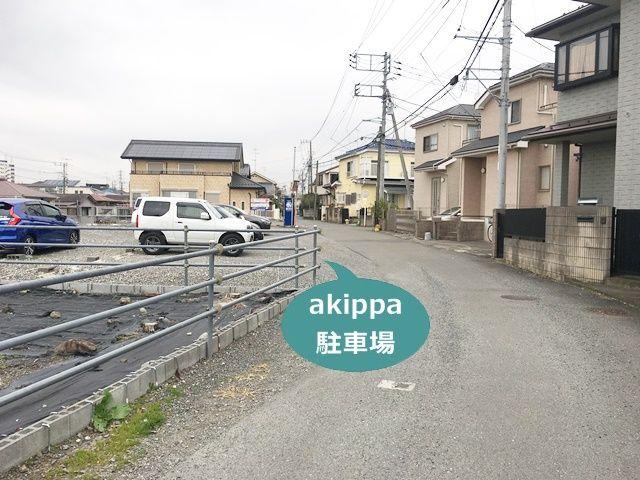 【予約制】akippa 谷戸頭パーキングの写真URL1