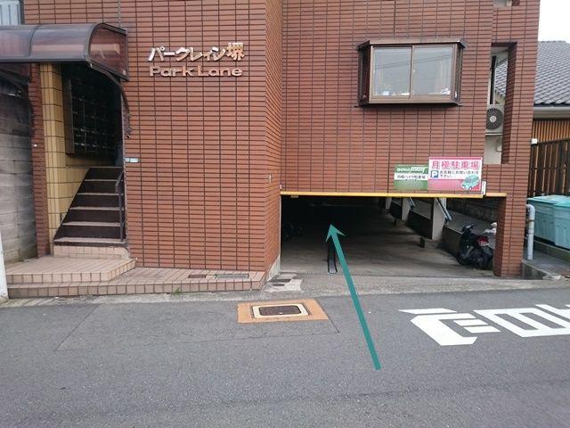 【道順1】駐車場出入口の写真です。対向車に気を付けてお進みください。