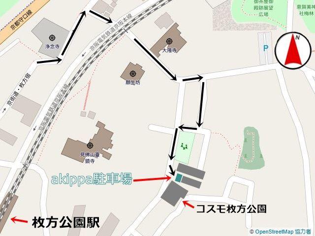 駐車場の位置をご確認下さい。
