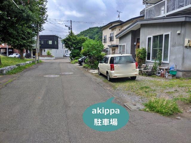 アイスアリーナ徒歩5分石田宅akippa駐車場の写真