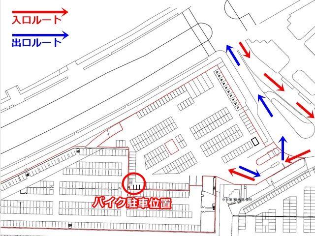 必ずバイク駐車位置を、区画図と図面でご確認お願いします