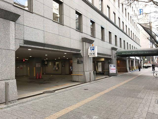東芝仙台ビル駐車場