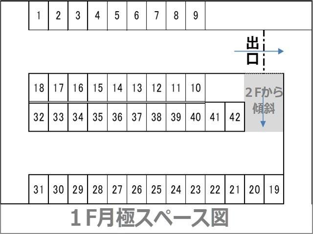 1F月極スペース図