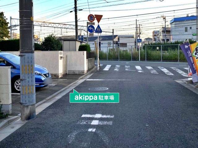 akippa 黒﨑邸:並木2丁目駐車場