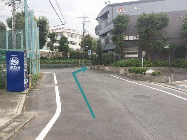【道順1】「東京エレクトロン永福寮」の南側にある通路へと進んでください。