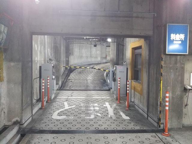 【出口ゲート】