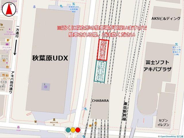 駐車場周辺の地図