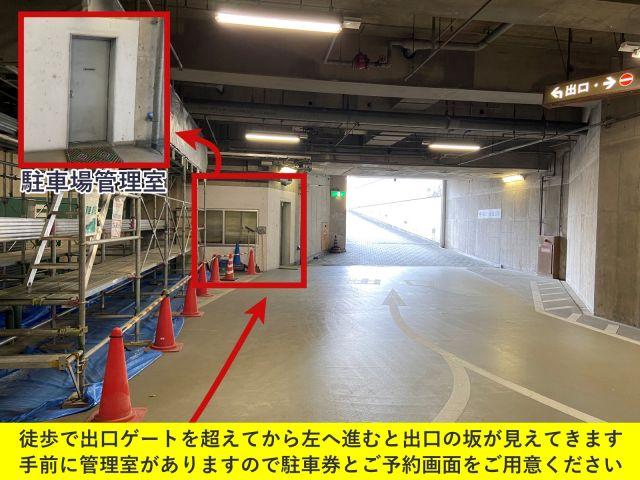 駐車場詳細写真