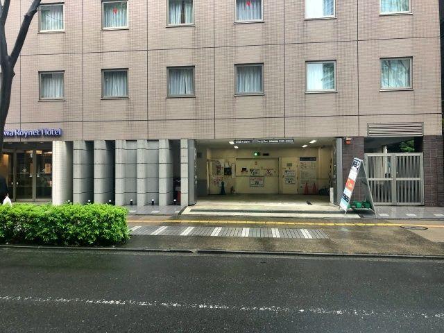 ダイワロイネットホテル新横浜駐車場【機械式/ハイルーフ】【利用時間:7:00~23:00】