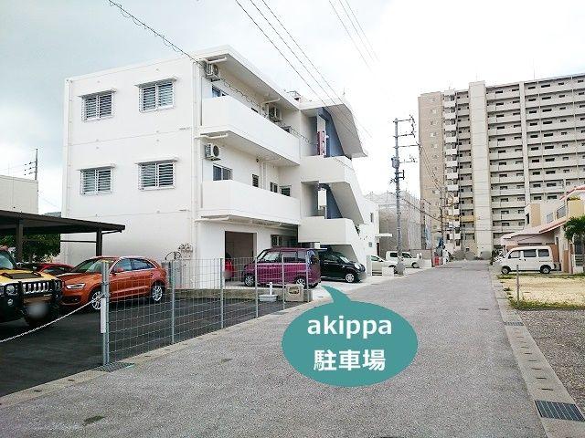 【予約制】akippa LaVita(ラ・ヴィータ)駐車場 image