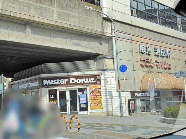 阪急池田駅の沿線沿い!駅まで約2分です!