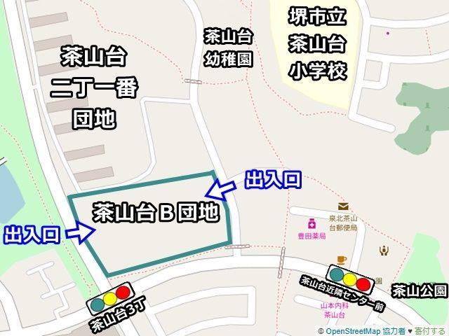 【周辺地図】ご利用いただく駐車場は「茶山台B団地」の駐車場です