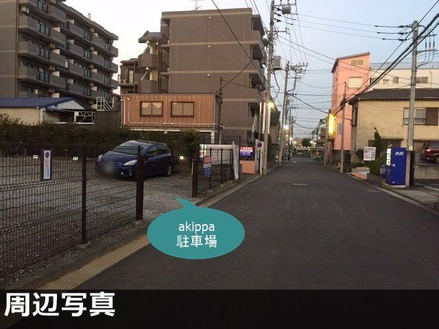 北新横浜駅東駐車場