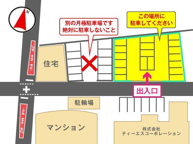 周辺に似た駐車場があります。図面をよく確認してください。