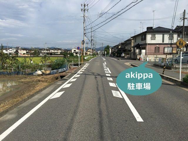 【予約制】akippa 長栄佐古ガレージ image