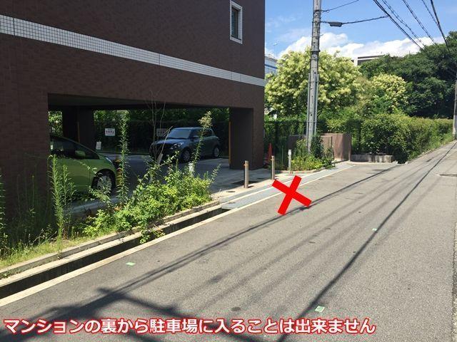 マンションの裏から駐車場に入ることは出来ませんので、ご注意ください。