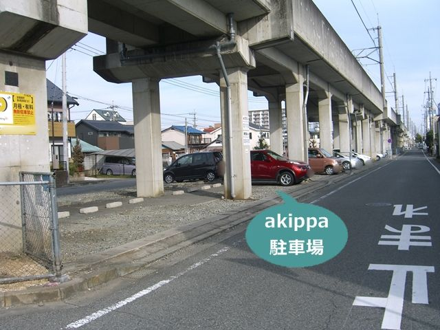 【予約制】akippa 前橋南町第4駐車場 image