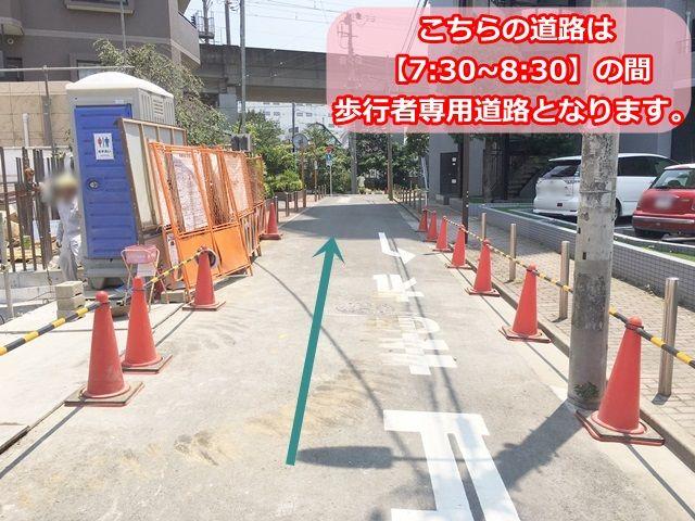 【道順1】第一京浜(国道15号線)を「鮫洲駅」方面から「立会川駅」方面へと向かって南へと進み、「大井消防署前交差点」から2つ目の角を「左折」後、直進してください。