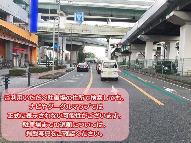 【道順1】「八幡屋交差点」から「港晴2交差点」方面へ進んでいただき、3つ目の信号を超えた所で一番右の斜線に入ってください。