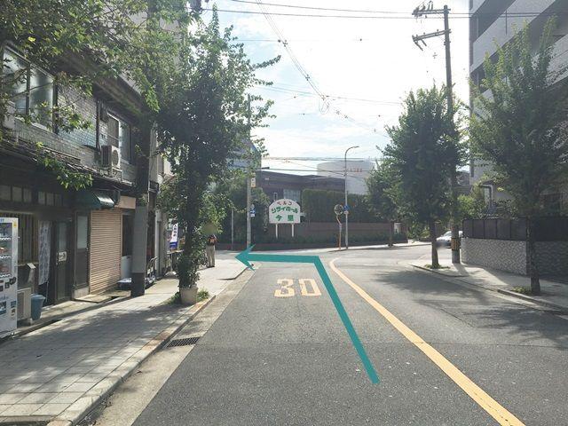 道順2. 直進し、1つ目の交差点を「左折」してください