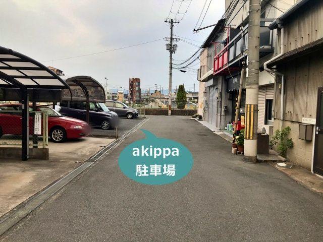 林モータープールJR平野駅徒歩10分駐車場