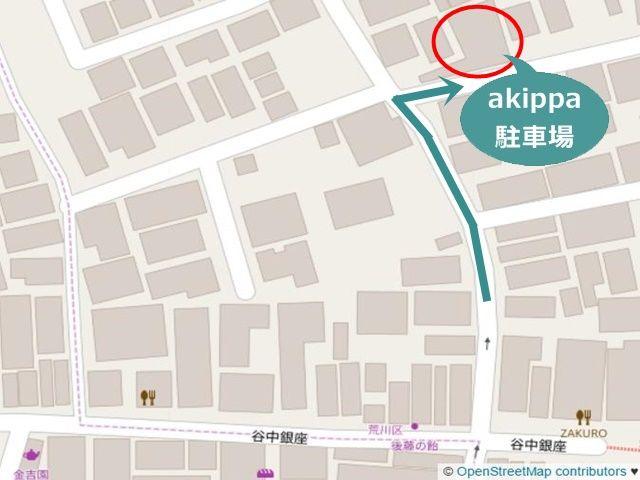 【道順4】「谷中銀座商店街」を越えて100m程進むと、右手に「螺旋階段」が見えてきますので、その手前の道へ「右折」してください。