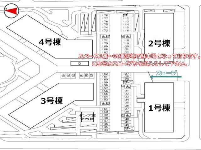 駐車場区画図(1)
