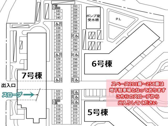 駐車場区画図(2)