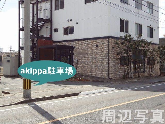 南区寺塚1-26 akippa駐車場